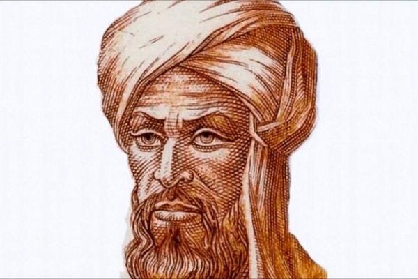 Al Khawarizmi