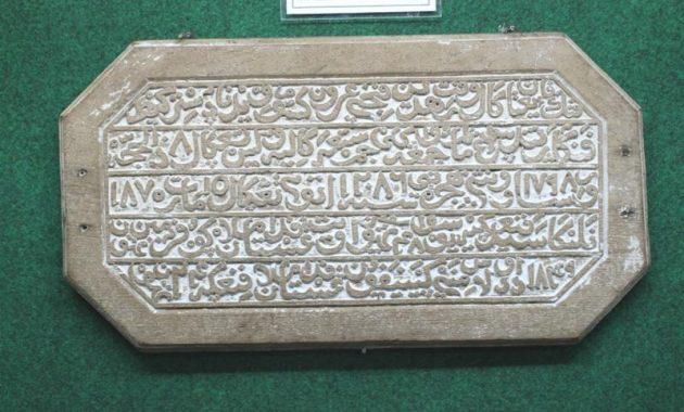 Kaligrafi Makam Sunan Giri