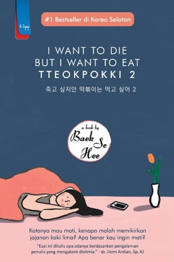 I Want to die but I want to eat Tteokbokki 2