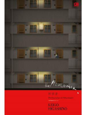 Pembunuhan di Nihonbashi (The Newcomer)