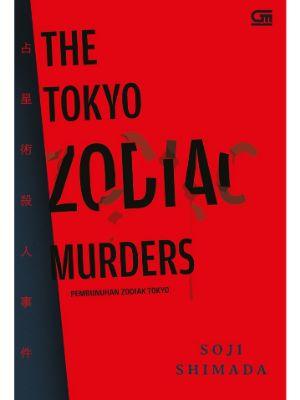 Pembunuhan Zodiak Tokyo (The Tokyo Zodiac Murders)